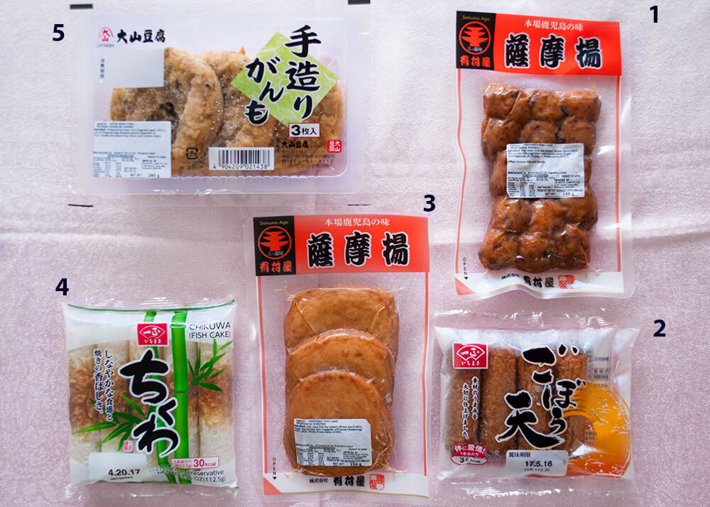 Various fish cakes used in oden.