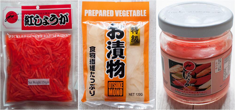 Varieties of pickled ginger