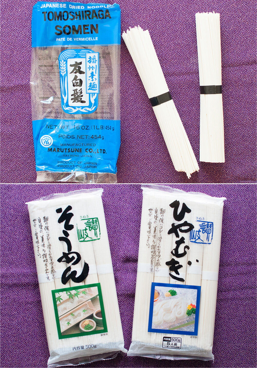 Dried thin noodles - sōmen and hiyamugi.
