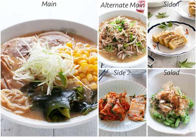 Dinner idea with Miso Ramen