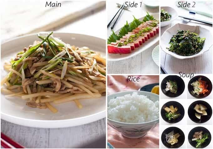 Menu idea with Marinated Tuna Sashimi.