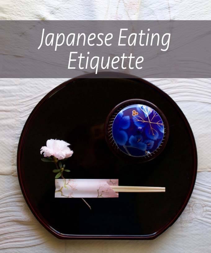 日本吃礼仪