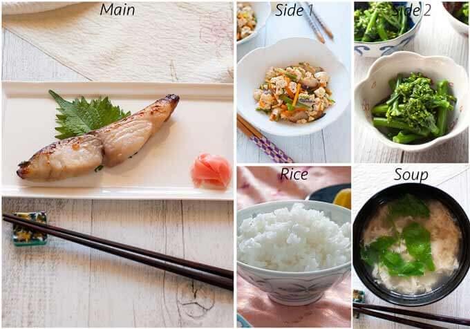 Menu idea with Saikyo Yaki Fish.