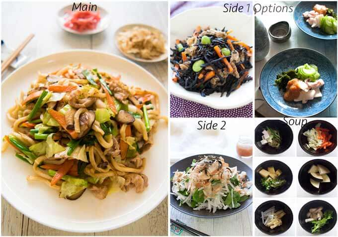 Dinner idea with Yaki Udon.