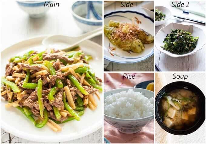 Dinner idea with Yaki Nasu.