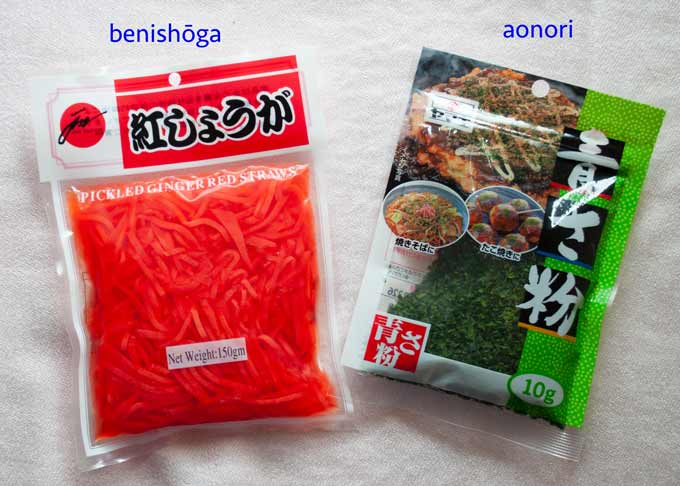 Benishoga (red pickled ginger) and Aonori (green seaweed flakes).