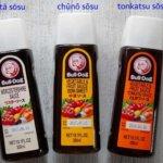 Three Bulldog brand sauces.