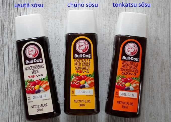 Three Bulldog brand sauces.