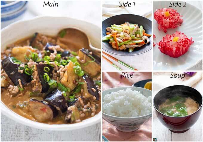 Dinner idea with Eggplant with Minced Pork (Mābō Eggplant).