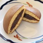 Hero shot of Dorayaki cut in half.