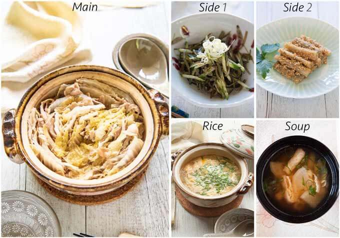 Meal idea with Mille Feuille Hot Pot