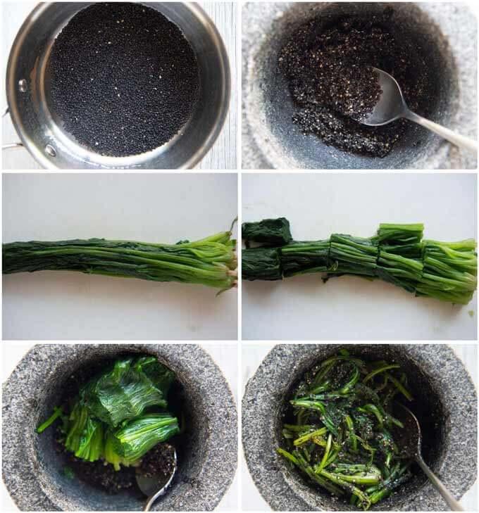 Step-by-step photo of how to make Spinach Kuro goma-ae (black sesame dressing).