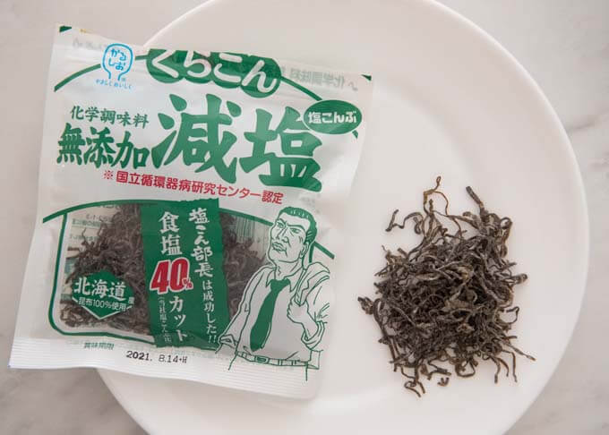 Salt-reduced shio konbu that I used today.