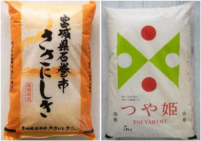 5kg bag of Sasanishiki and Tsuyahime.