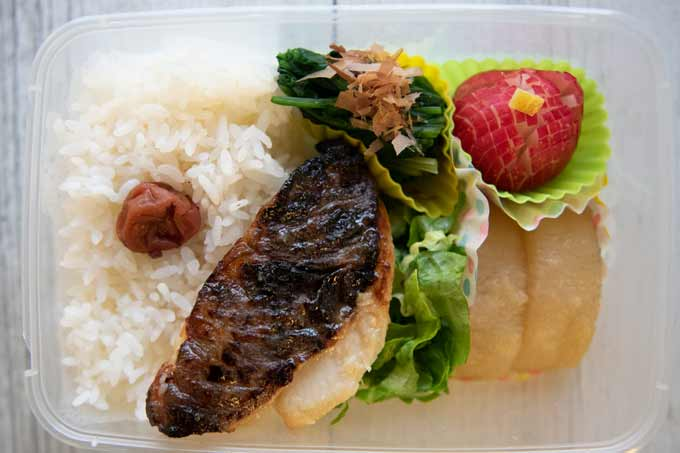 Hinomaru Bento packed in a take away container using okazu cups.
