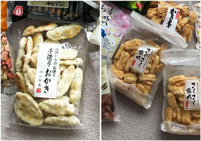 Different types of akaki (store bought).