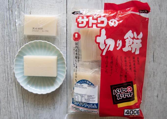 Rice cakes that you can buy from Japanese/Asan grocery stores.
