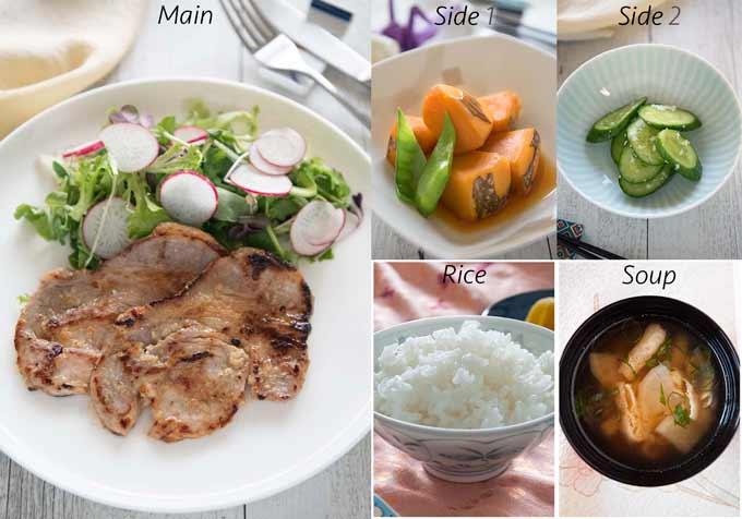 Meal idea with Shio Koji Pork Sauté.