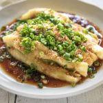 Hero shot of Shrimp Flavoured Steamed Eggplant served on a large plate.