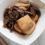 Simmered Beef and Tofu (Niku Dōfu) served in a bowl.
