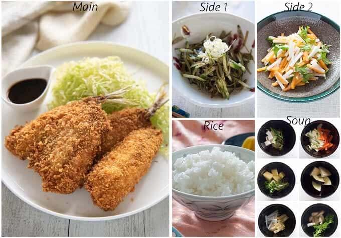 MEal idea with Deep-fried Horse Mackerel