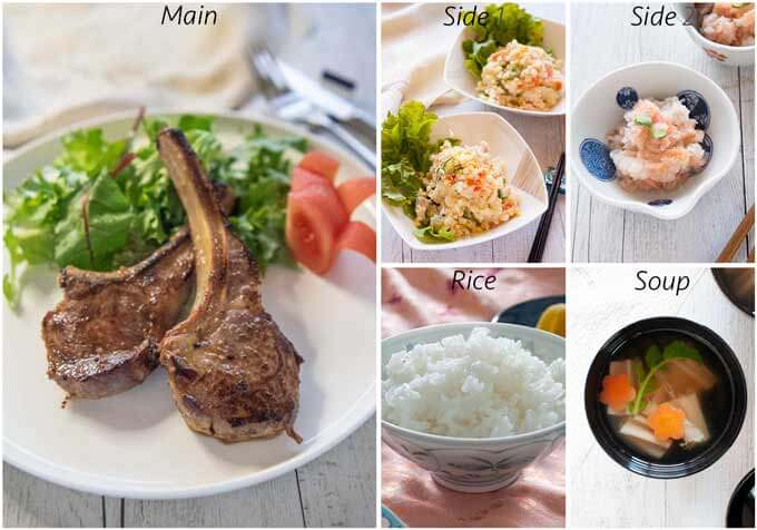 Meal idea with Pan-Fried Lamb Chops with Miso Marinade.