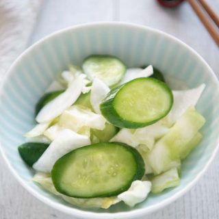 Hero shot of Konbu Cha Pickled Vegetables served in a bowl.