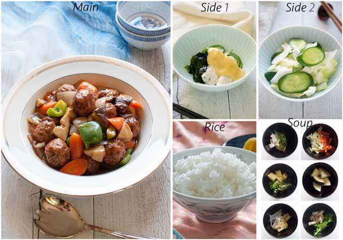 Meal idea with Konbu Cha Pickled Vegetables.