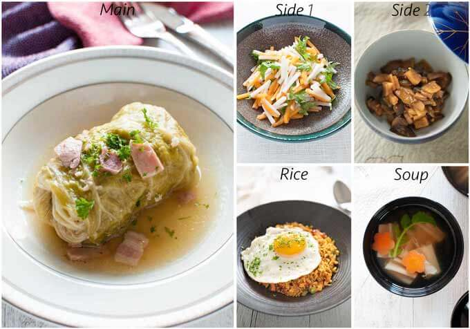 Meal idea with Japanese Curry Fried Rice.