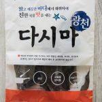 A pack of Korean konbu.